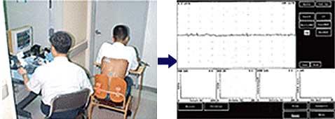 поддержка спинки кресла