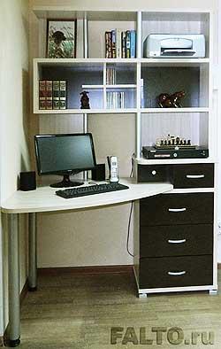 Многофункциональный и компактный компьютерный стол..