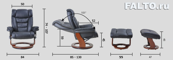 Габариты  кресла Relax Зуэль