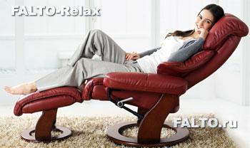 Кресло с подставкой для ног для дома